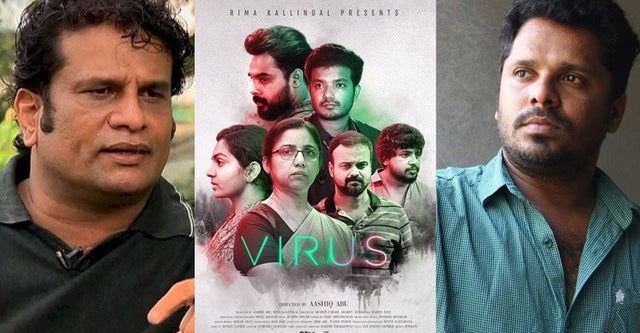 Nipah virus telugu movie